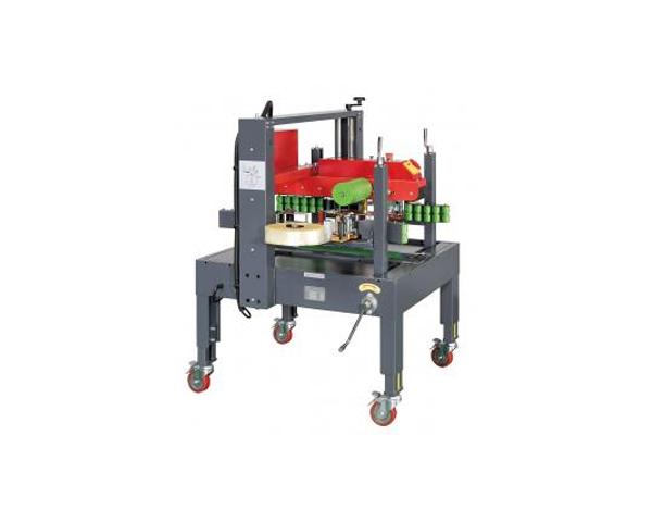 Carton-Sealer-For-Uniform-Carton-Sizes---Side-Sealing